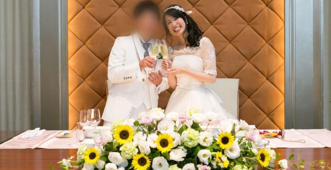 結婚式 ひまわり