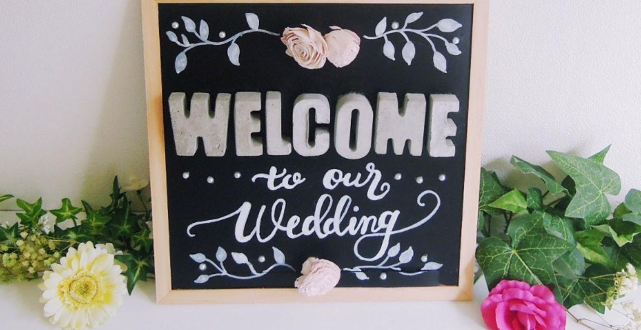 結婚式 ウェルカムボード 手作り