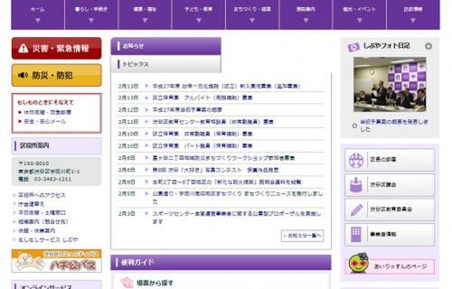 http://d4w9i1j5cm7ll.cloudfront.net/rc/C001/500x320c/magazine/news/news-16295.jpg
