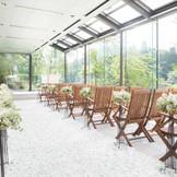 降り注ぐ陽光、豊かな緑…大自然が包むガラス張りのチャペルは神聖な雰囲気を醸し、感動のセレモニーが叶う
