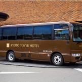 京都駅から約5分。無料のシャトルバスでアクセスも安心。