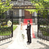 緑広がる教会での素敵な一日を叶えて。