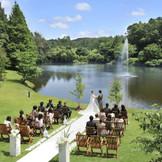豊かな緑や煌く湖、リニュアールされた噴水をバックに自然の美しさを体感しながらの開放的な挙式を