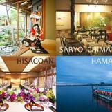 浅草周辺で選べる会食会場を多数ご案内致します!お気軽にお問合せ下さい!