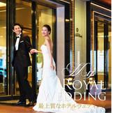 ご結婚式後の交通の便もよく、ご宿泊時も快適にお過ごしいただける最上質なホテルウェディング。
