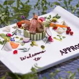 アプロッシュのこだわり「地産地消」旬のものを使った美食メニューをご堪能ください♪