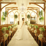 リニューアルしたばかりのチャペルは、自然の温もりがふたりをそっと包みこむような雰囲気。アットホームな挙式を希望する花嫁から特に人気を集めている。