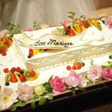 パティシエ特製のウェディングケーキ