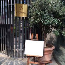 ラレンツァ入口