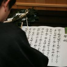 新郎が読み上げる誓詞。