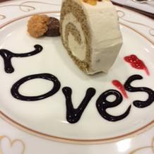試食のケーキも可愛くしてくれています
