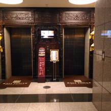 エレベーターで移動。