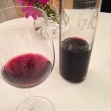赤ワインをいただきました。