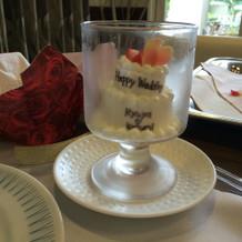アイスケーキです。すごい!