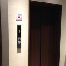 新郎新婦専用のエレベーター