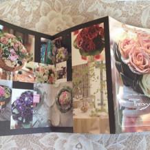 お花のパンフレット