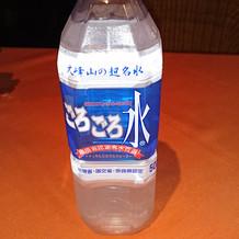 奈良のお水