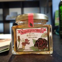 東山植物園の蜂蜜を引出物に入れれます。