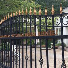 レイン邸門