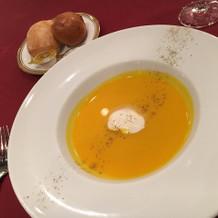 スープ カボチャのポタージュ(冷製)