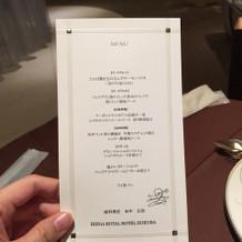 試食のメニュー表