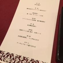 15000円固定の和食コース料理です。