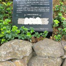 ホテル前石垣