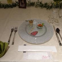 前菜の写真。