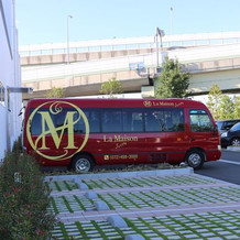 専用のバス