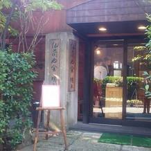 入口写真2