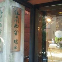 入口写真3