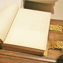 セントラファエル大聖堂 聖書