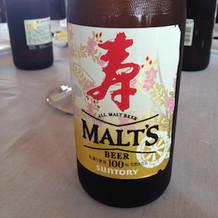 このビールよかった。