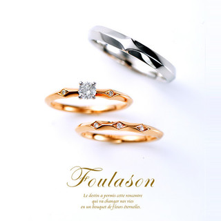 Foulason【Statice】