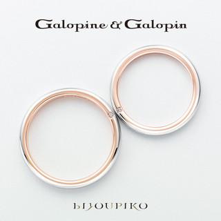 【Galopine&Galopin】mignon-ミニョン-