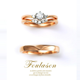 Foulason【Muguet】