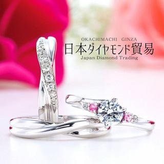 日本ダイヤモンド貿易