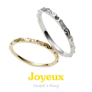 Arabesque (JY007020-JW008000)