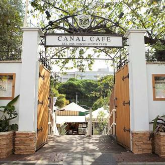 JR飯田橋駅からすぐ。お堀の水辺に建てられた水上レストラン【CANAL CAFE】