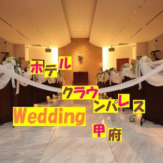 (*^∇^)ノ゚・*:.。.☆ハッピィハロウィン☆.。.:*・゜