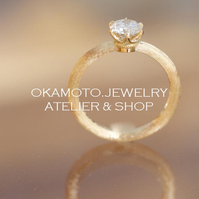 OKAMOTO JEWELRY ATELIER & SHOP
