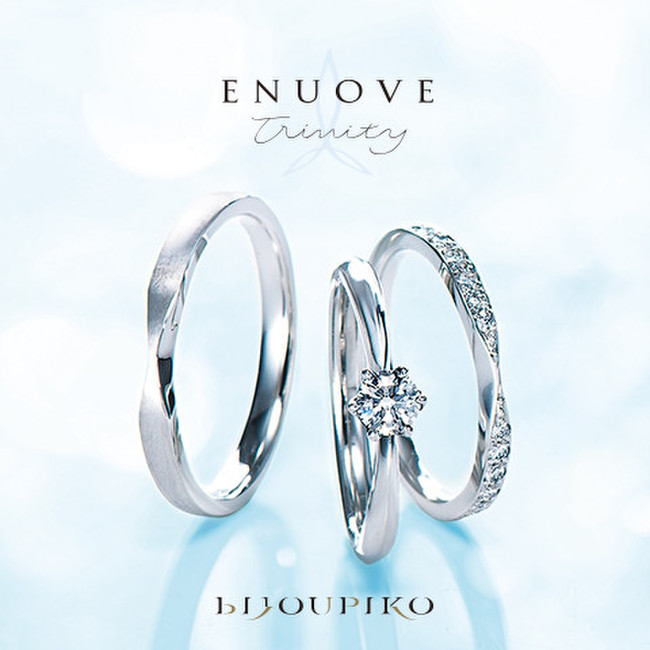 【ENUOVE Trinity】Dione-ディオーネ-