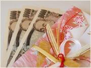 お一人様3万円以下のご祝儀プランがある会場