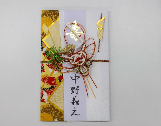 兄弟姉妹の結婚式には、個人で10万円前後を包む場合が多くなります。 そんな大きな額を包む場合には、ご祝儀袋もそれに見合った格の高いものを選びましょう。