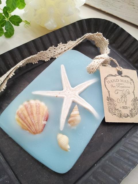 貝殻やヒトデ  アロマワックスバー