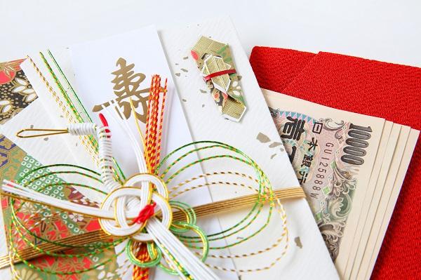結婚祝いに現金を送る場合の時期や金額・送り方マナー ...