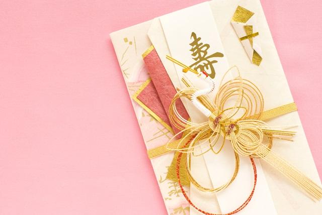 名目は、すでにプリントされたご祝儀袋も多いですが、自分で書く場合には、「寿」「御祝」「御結婚御祝」等を書くのが適切です。