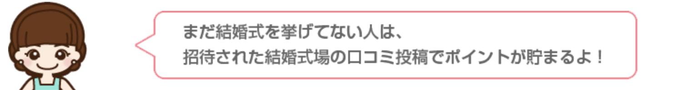 Shotai