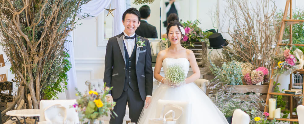 結婚式をもっと自由に、幸せに