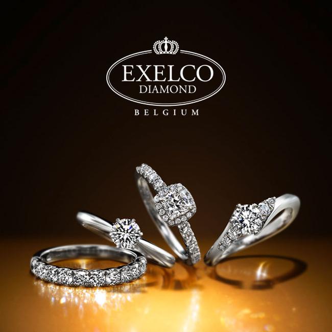 【EXELCO DIAMOND】(エクセルコ ダイヤモンド)